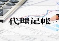 2021年成都个体工商户要记账报税吗?个体户相关问答
